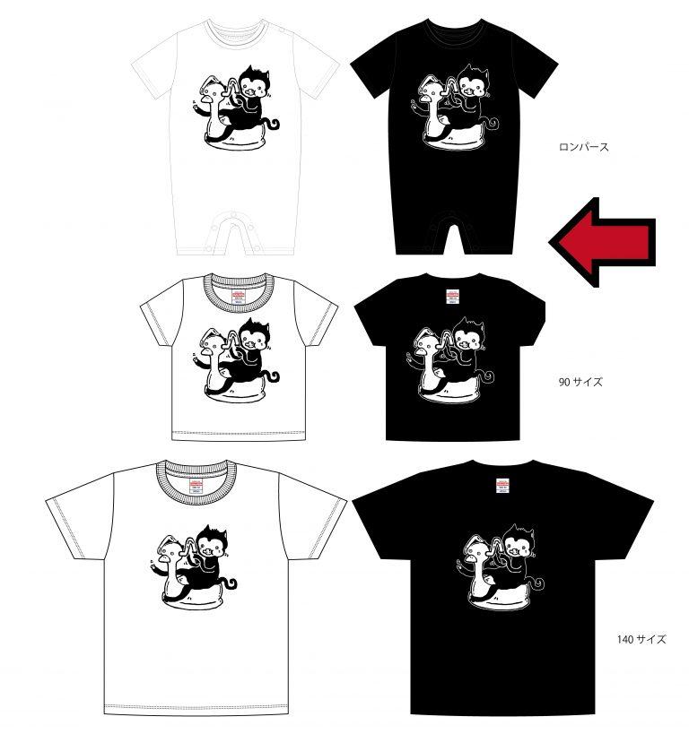 Tshirt-cat02B