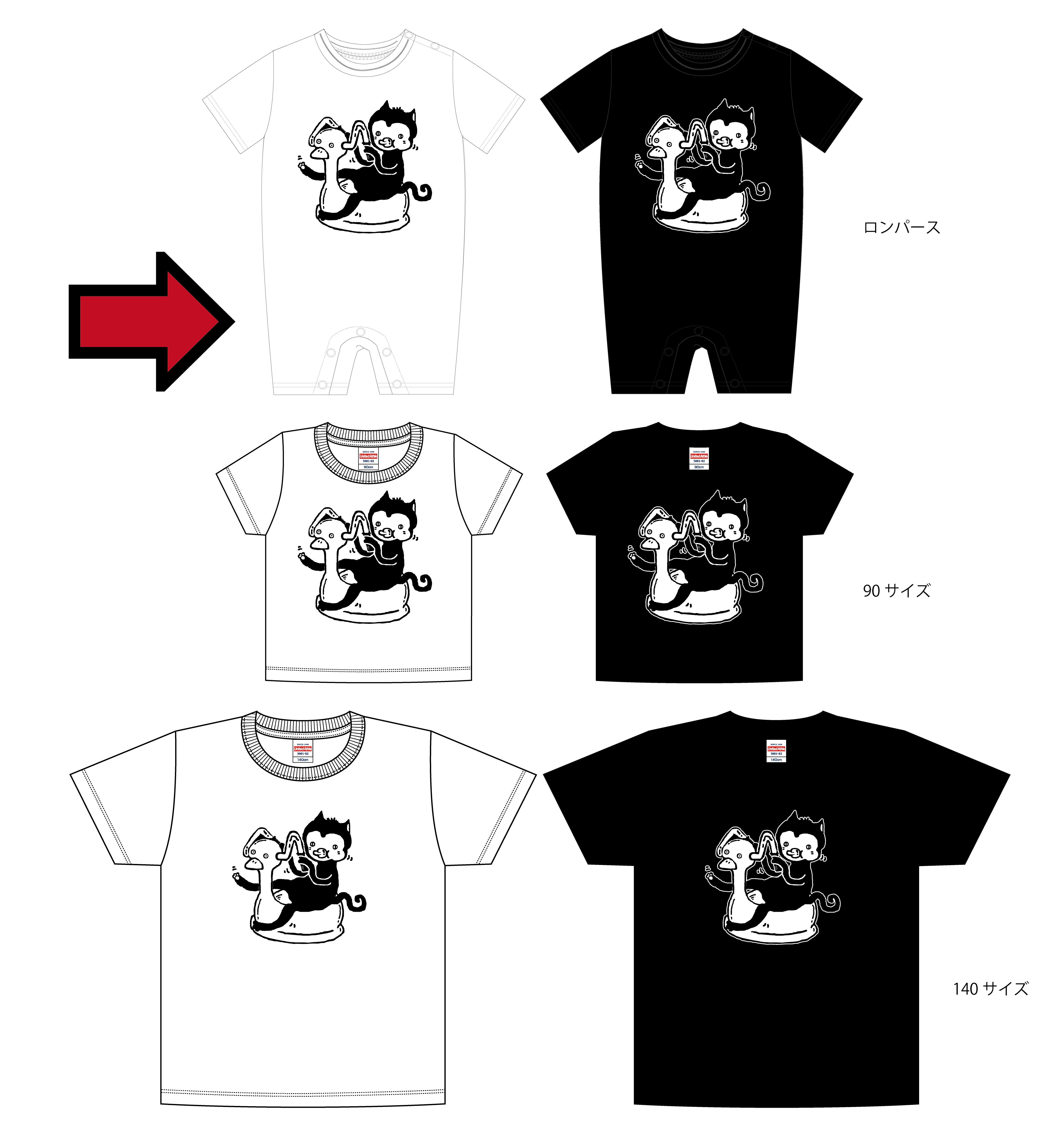 BathroomBABYCAT T-shirt (White)